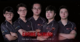 EHOME and Faith Bian
