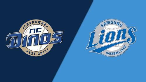 Samsung Lions vs. NC Dinos Baseball